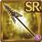 Gear-Lancer's Lance (SR) Icon