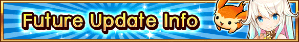 Notices-Future Update Info Banner