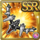 Gear--HSB- Archer Icon