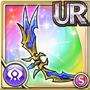 Gear-Bow of Ragnarok Icon