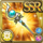 Gear-Enlightened Staff Icon