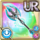 Gear--Hamlet- Crystal Lance Icon