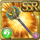 Gear-Ancient King's Staff Icon