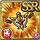 Gear-Sweet Love Relic Icon