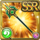 Gear-Emerald Staff Icon