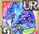 Cerberus, Guard of Hades (Gear)