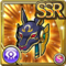 Gear-Face of Guidance Icon