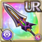 Gear-Midnight Party Sword Icon