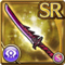 Gear-Kuronue- Beastblade Icon