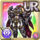 Gear-Aizen's Light Armor Icon