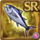 Gear-Fresh Tuna Icon