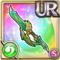 Gear-Falchion, Phantom Edge Icon