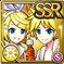 Gear-Rin & Len Summer '18 Icon