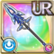 Gear-Azure Fang Lance Icon