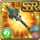 Gear-Lance of Souls Icon