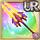 Gear-Unit 01 Nemesis Lance SP Icon