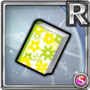 Gear-Book of Floral Patterns Icon