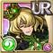 Gear-Oberon, Sky Emperor Icon