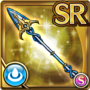 Gear-Water Harpoon Icon