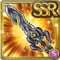 Gear-Black Dragon Sword Icon
