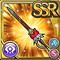 Gear-Crimson Rose Sword Icon