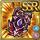 Gear-Dragon Knight Book Icon
