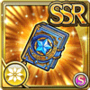 Gear-Stardust Book Icon