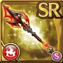 Gear-Firedrake Lance Icon