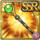 Gear-Genesis Staff Icon