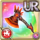 Gear-Hellfire Beast Axe Icon