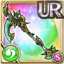 Gear-Scythe of Wentos Icon