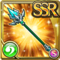 Gear-Wisdom Staff- Baron Icon
