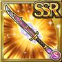 Gear-Bushi Sword Icon