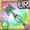 Gear-Eurus- Avisirgae Icon
