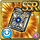 Gear-Sea Drakelord Tome Icon