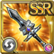 Gear-Monochrome Sword Icon