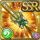 Gear-Wind Tree Blade Icon