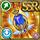 Gear-Sea Empress Tribute Icon