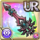 Gear-Tyrfing- Wishblade Icon