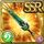 Gear-Emerald Sword Icon