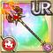 Gear-Rod of the Blaze Dragon Icon
