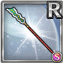 Gear-Serpent Lance Icon