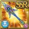 Gear-Aquahalsta Icon