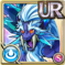 Gear-Grand Yeti, Beast's Revenge Icon