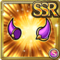 Gear-Demon Horns (25 Cost) Icon