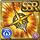 Gear-Jewel Star Orb Icon