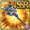 Gear-Black Dragon Rod Icon