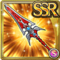 Gear--HSL- Lancer Icon