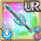 Gear--Boundary- Crystal Sword Icon
