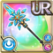 Gear-Lance of the Snow Icon